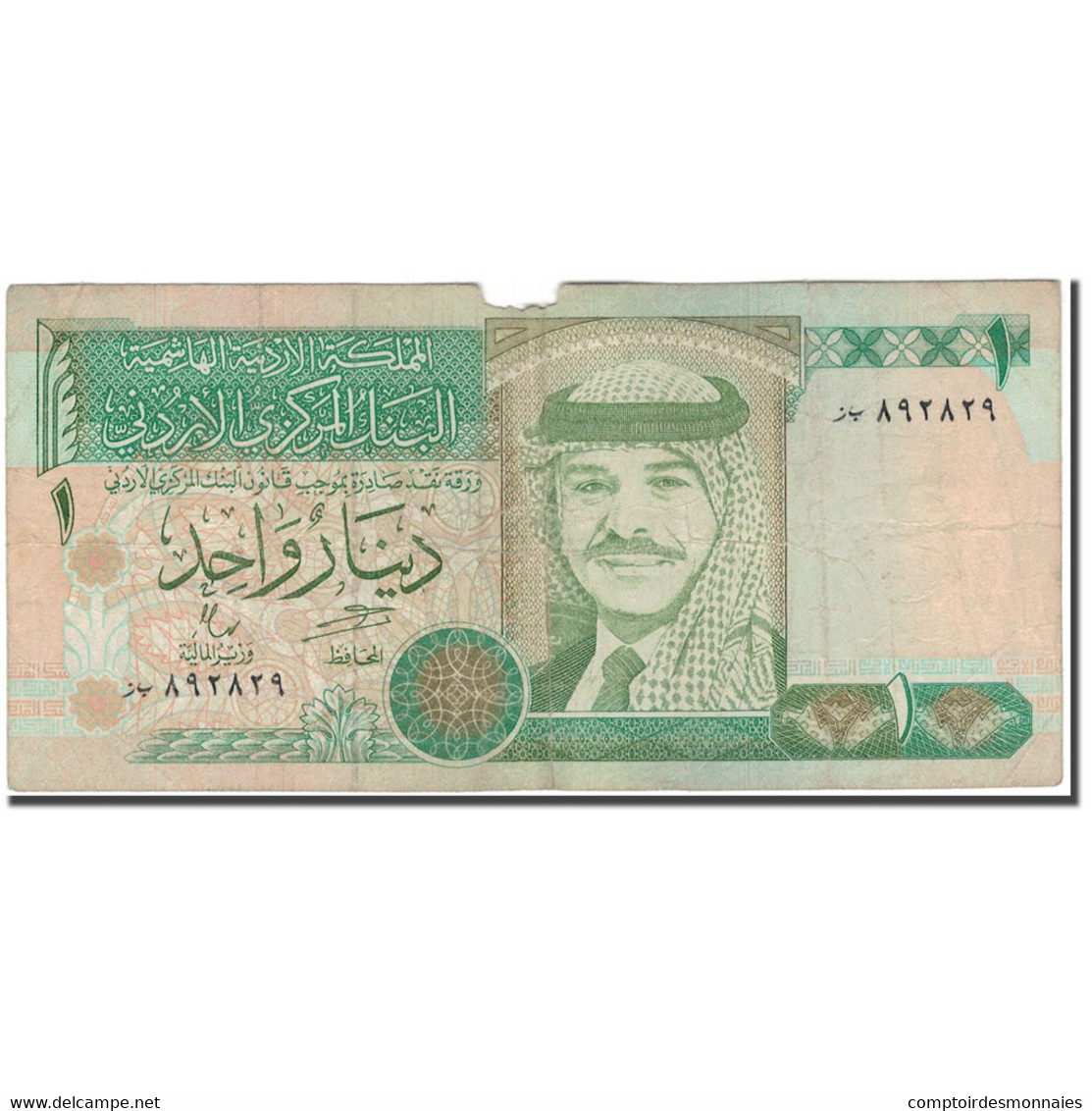 Billet, Jordan, 1 Dinar, 1996, KM:29b, B - Jordanie
