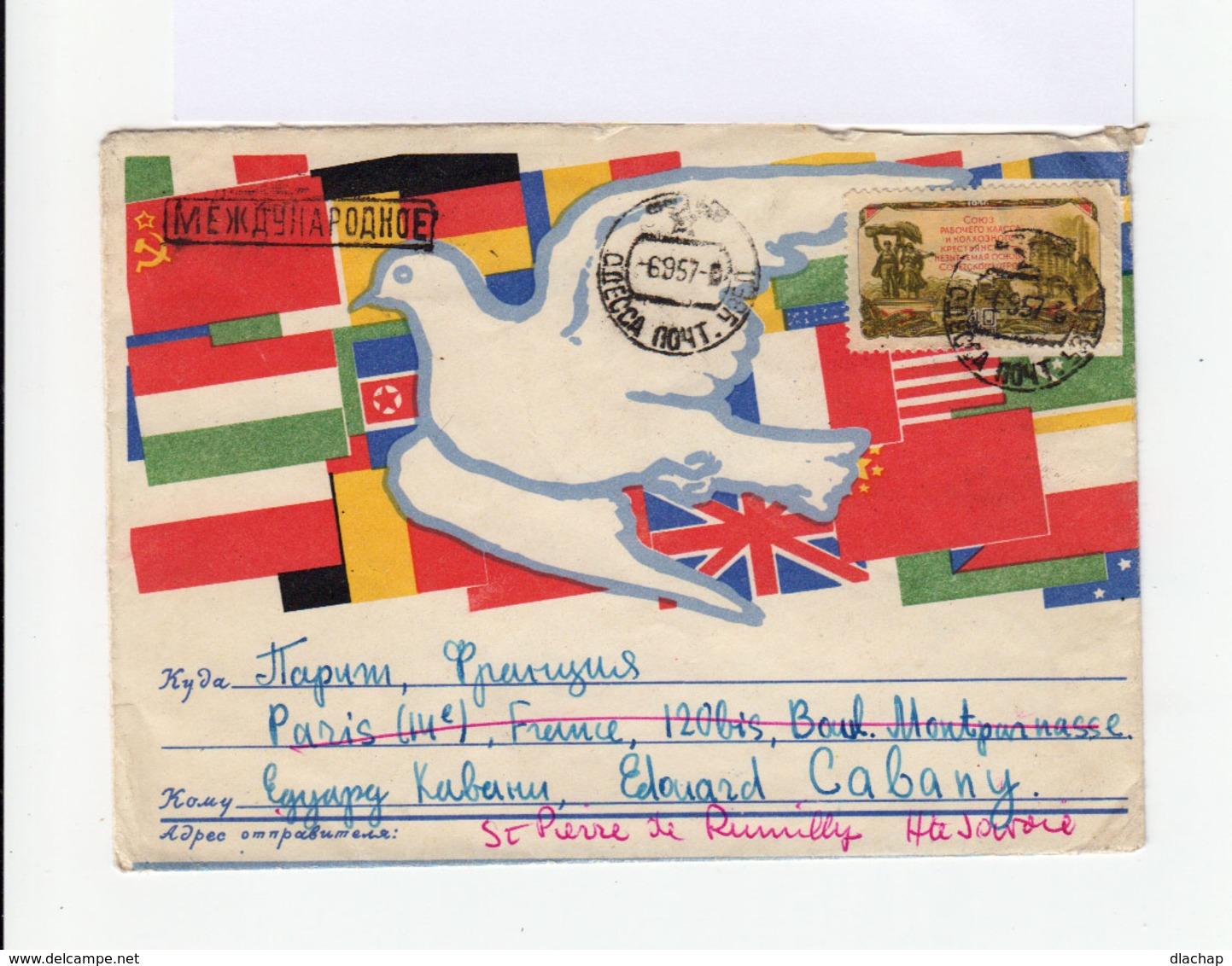 Enveloppe Colorée Illustrée Thème La Paix. Timbre 40 K. Monuments Et Silo CAD Odessa 1957. (730) - 1923-1991 URSS