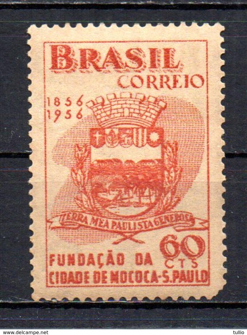 BRAZIL 1956 MINT MNH - Brésil