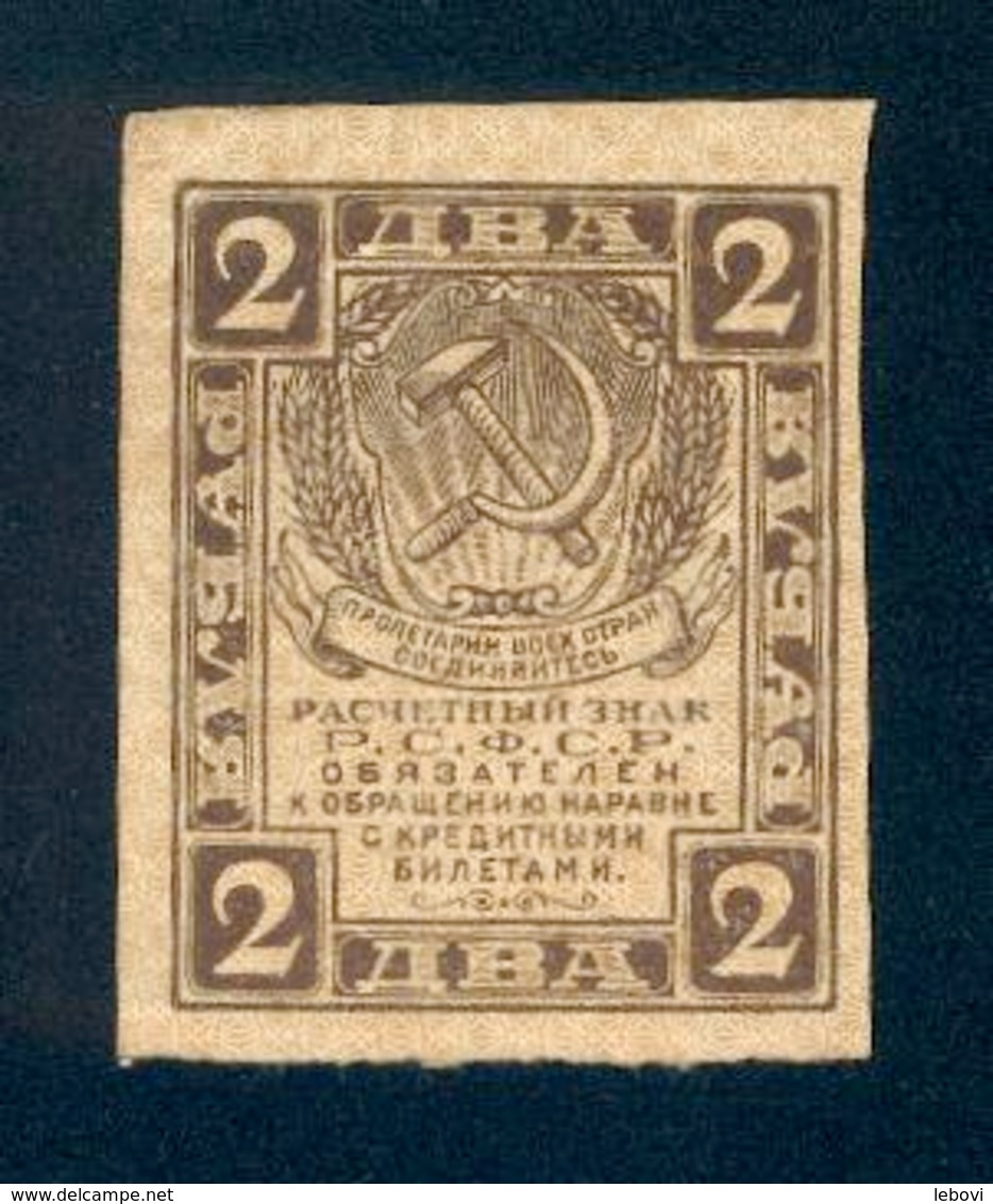 RUSSIE – 2 Roubles –type 1919 - Russie