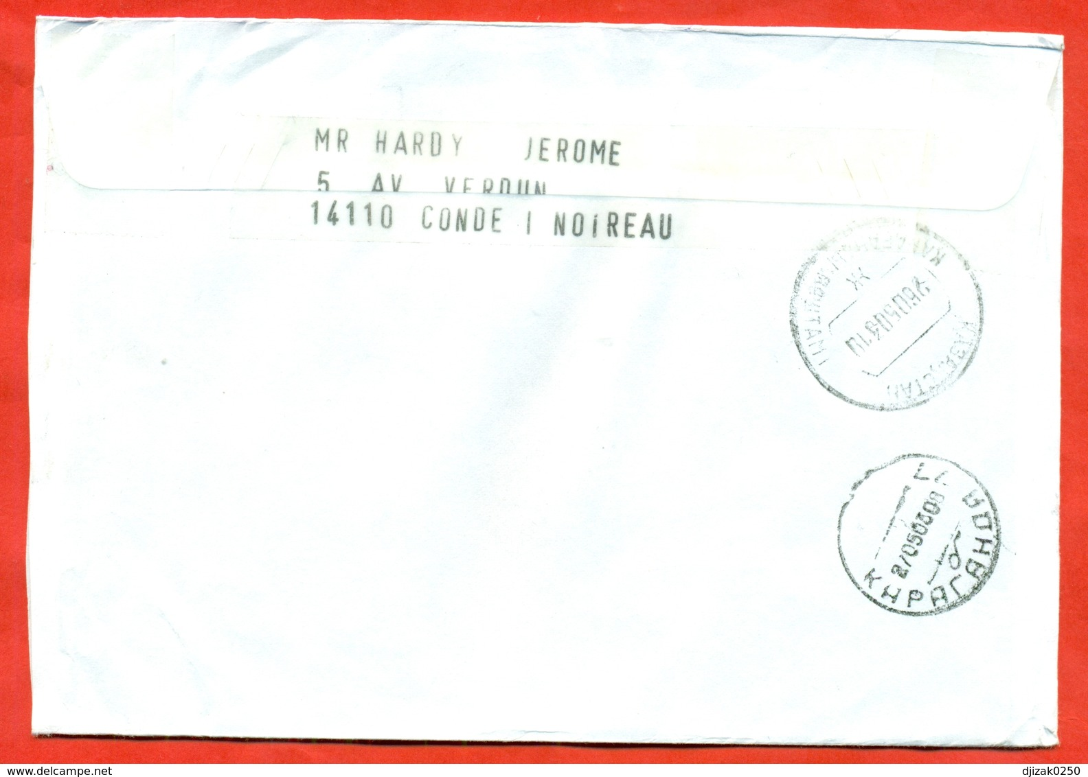 France 2003.Stefanik.Valentine's Day. Aircraft.Envelope Passed The Mail. - France