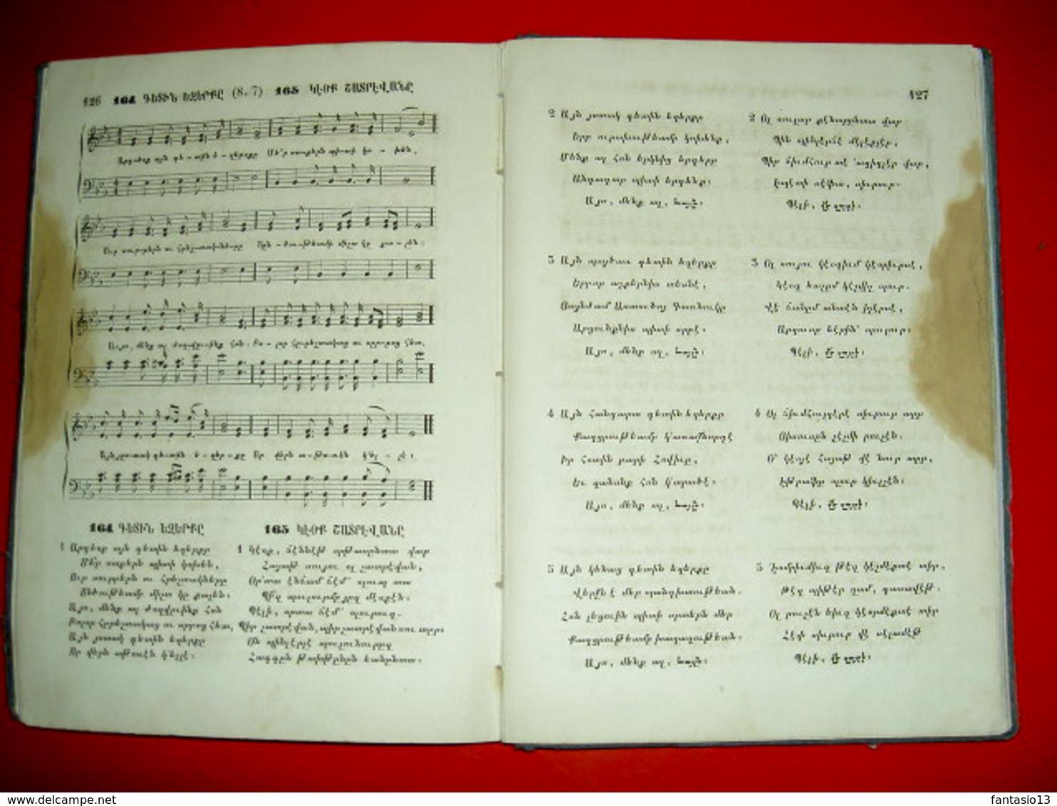 Chants Et Chansons . Livre En Arménien  1880 / Textes Et Partitions Arménie - Livres, BD, Revues
