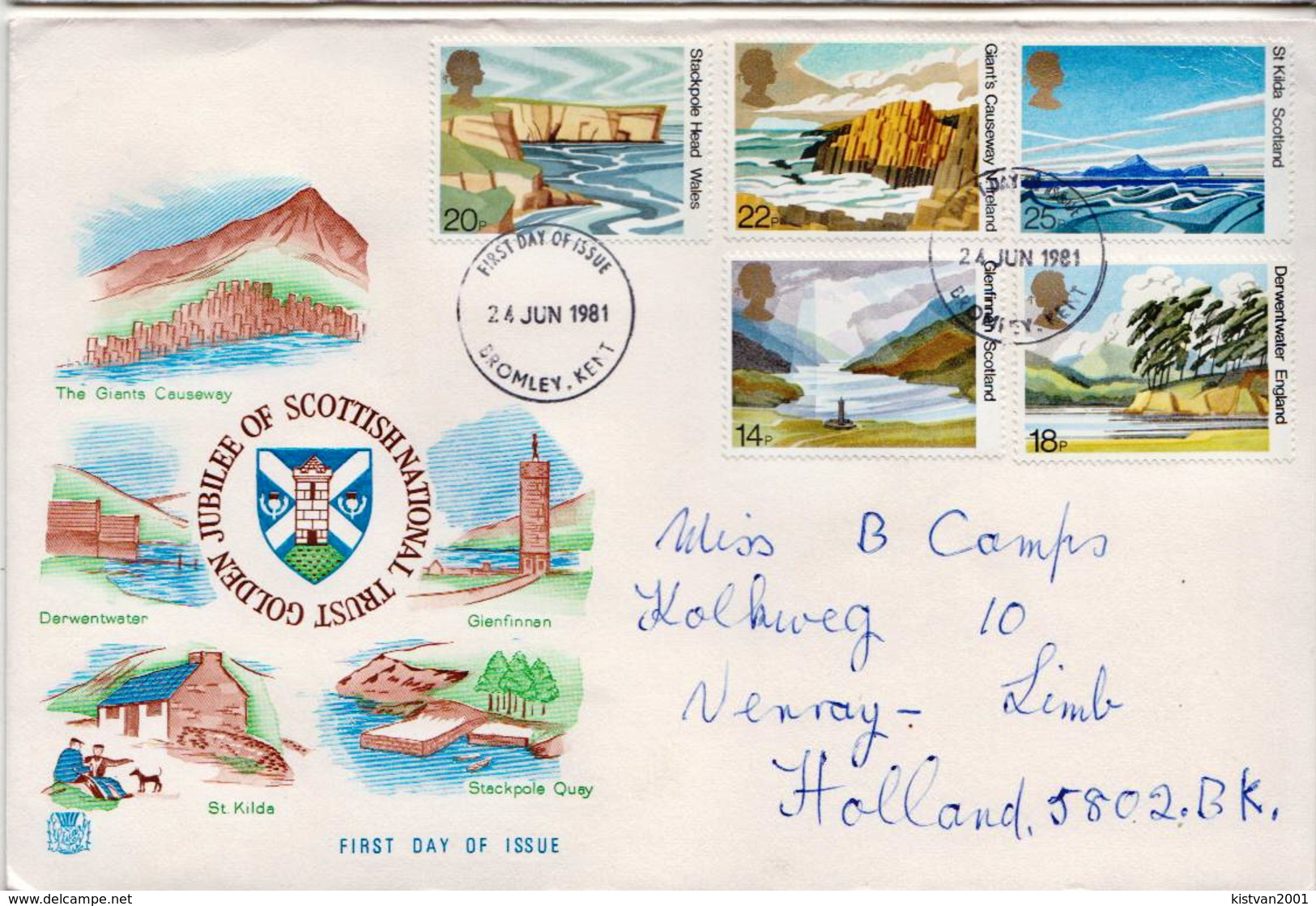 Postal History Cover: GB Used FDC - Holidays & Tourism
