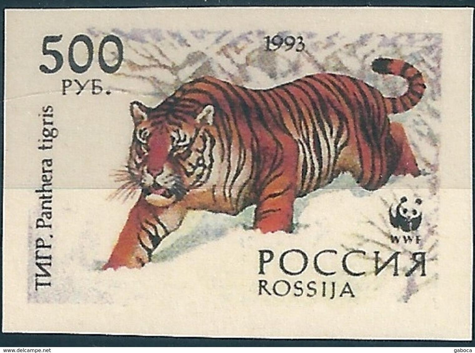 B3758 Russia Rossija Fauna Animal Tiger Organization (500 Rubel) Colour Proof - Errors & Oddities