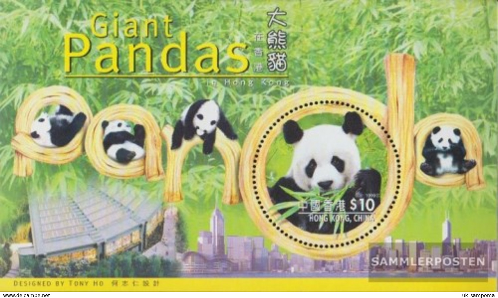 Hong Kong Block62 (complete Issue) Unmounted Mint / Never Hinged 1999 Giant Pandas - Unused Stamps