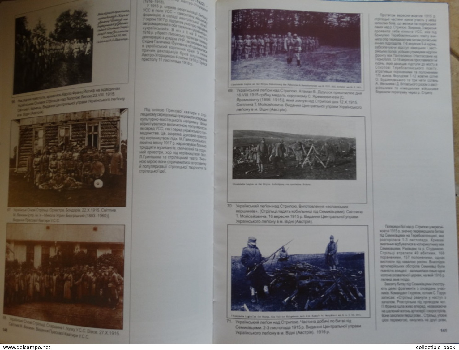 Catalogue Ukrainian Legion Postcard Photos WW1 Austrian Army Poland West Ukraine - Ucraina