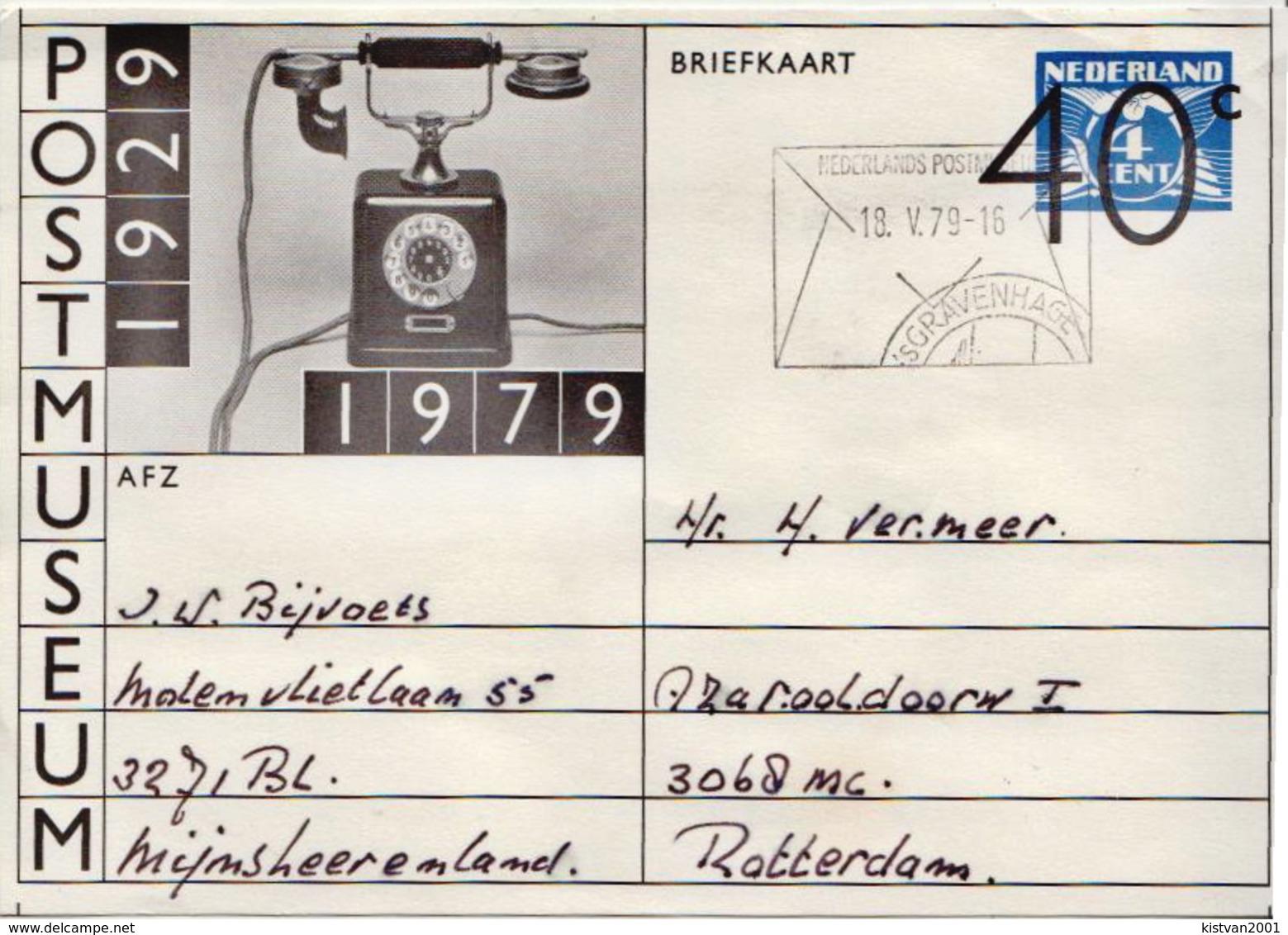 Netherlands Used Postal Stationery Card - Postal Stationery