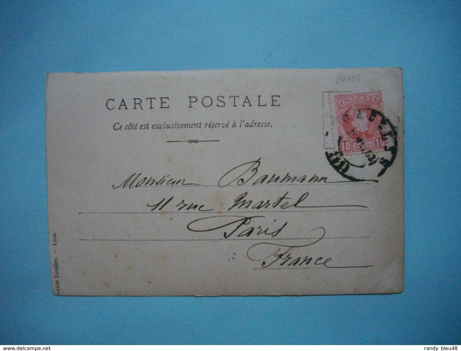 CACERES  -  Carte Photo  -  1903  -  Palacio Del Ovispo  -  Estemadura  -  ESPANA  -  ESPAGNE - Cáceres