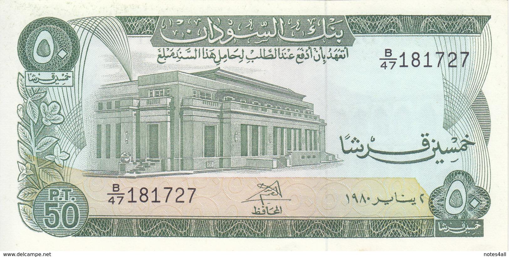 SUDAN 50 PIASTRES 1980 P-12c Au/UNC */* - Sudan