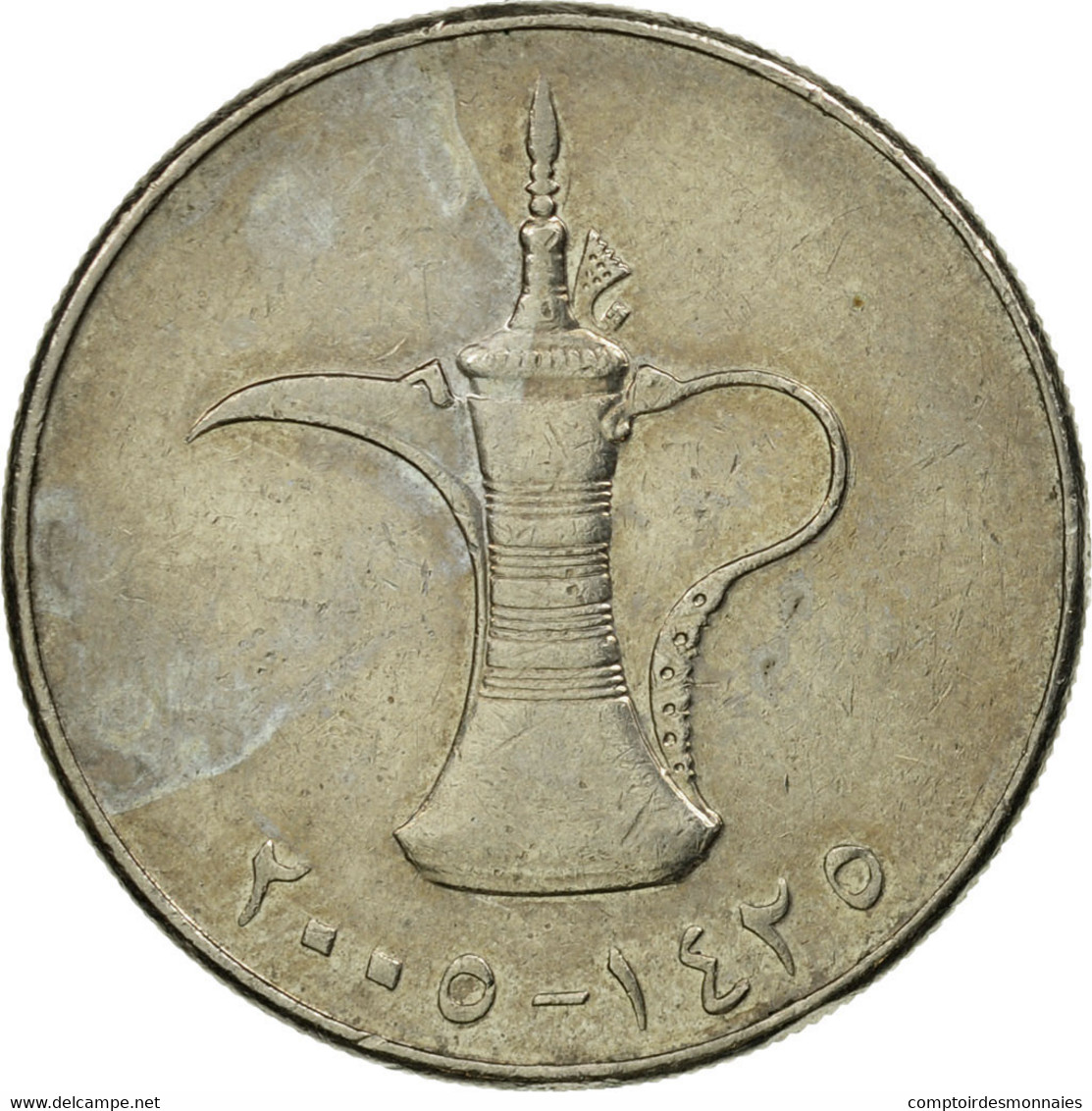 Monnaie, United Arab Emirates, Dirham, 2005/AH1425, British Royal Mint, TTB - Emirats Arabes Unis