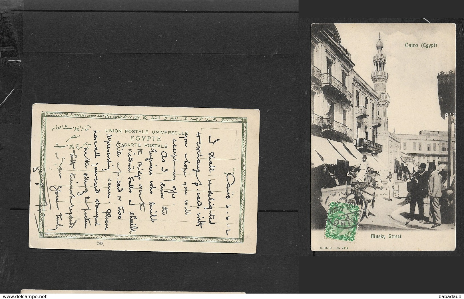 Egypt, Musky Street, Cairo,, Franked 2 Mils, CAIRO C.d.s. >not Posted - No Addressee - El Cairo