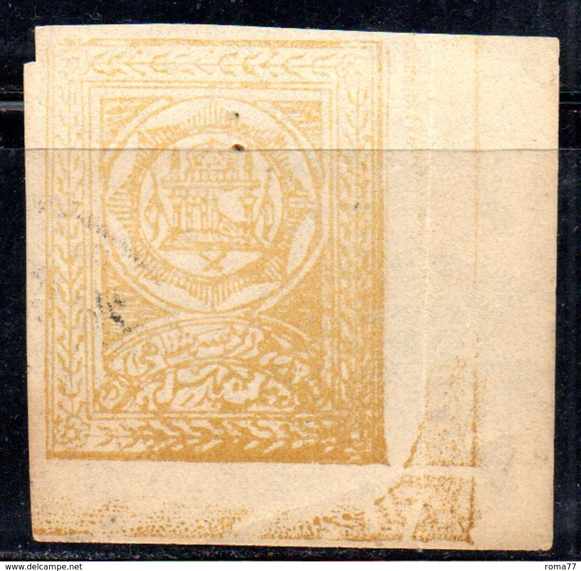 634 490 - AFGANISTAN AFGHANISTAN , Pacchi Postali Il N. 1  Usato Angolo Di Foglio - Afghanistan