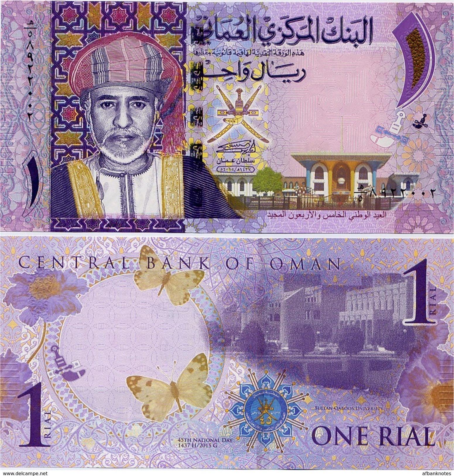 OMAN       1 Rial     Comm.     P-48       2015 / AH1437        UNC - Oman