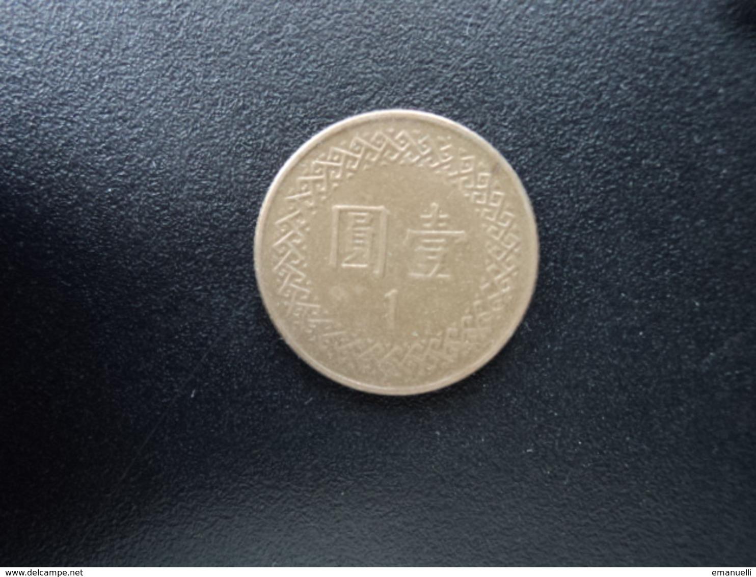 TAIWAN : 1 YUAN   71 (1982)   Y 551    SUP - Taiwan