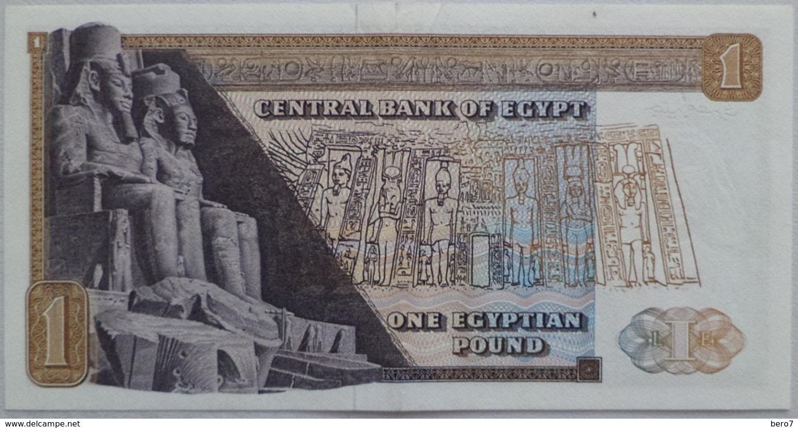 1 Pound Egypt - 19 September 1973 - SIG/ ِAhmed Zendo (Egypte) (Egitto) (Ägypten) (Egipto) (Egypten)  Africa - Egypte