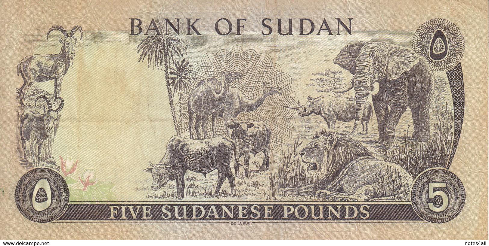 SUDAN 5 POUNDS 1980 P-14c VF USED PREFIX 68/388060 */* - Soudan