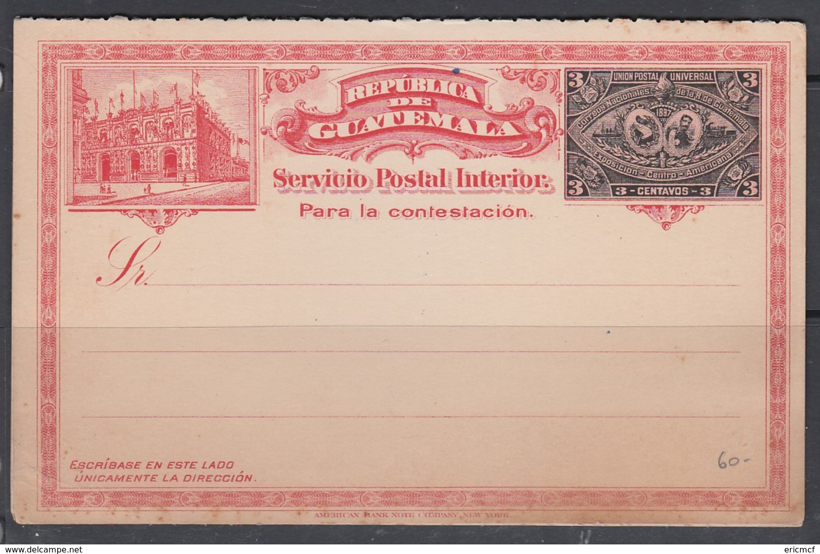 Guatemala 1897 Reply Paid Stationery Card Expo Unused - Guatemala