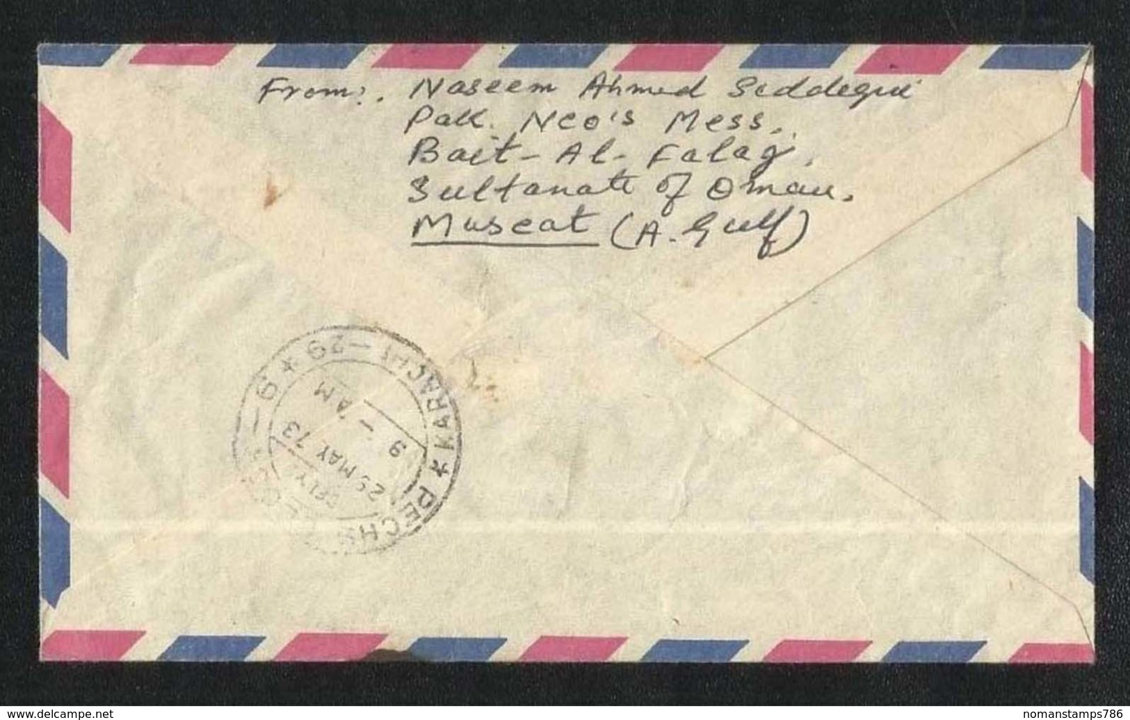 OMAN 1973 Air Mail Postal Used Cover Muscat To Pakistan - Oman