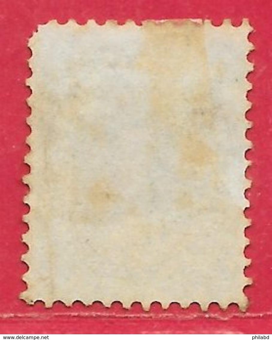 Canada N°16 12,5c Vert 1859-64 O - 1851-1902 Règne De Victoria