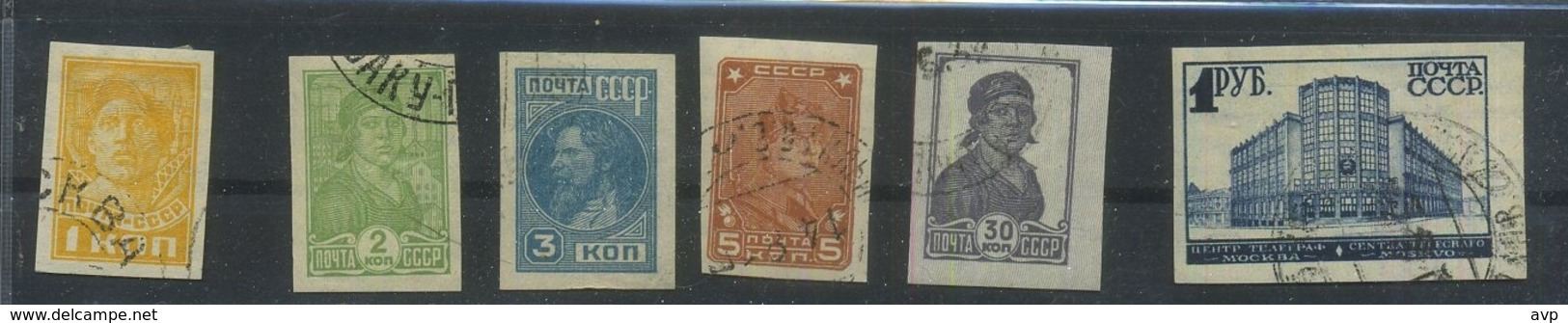 USSR 1931 Michel 365B- Definitive Issue. With Watermarks Used - 1923-1991 USSR