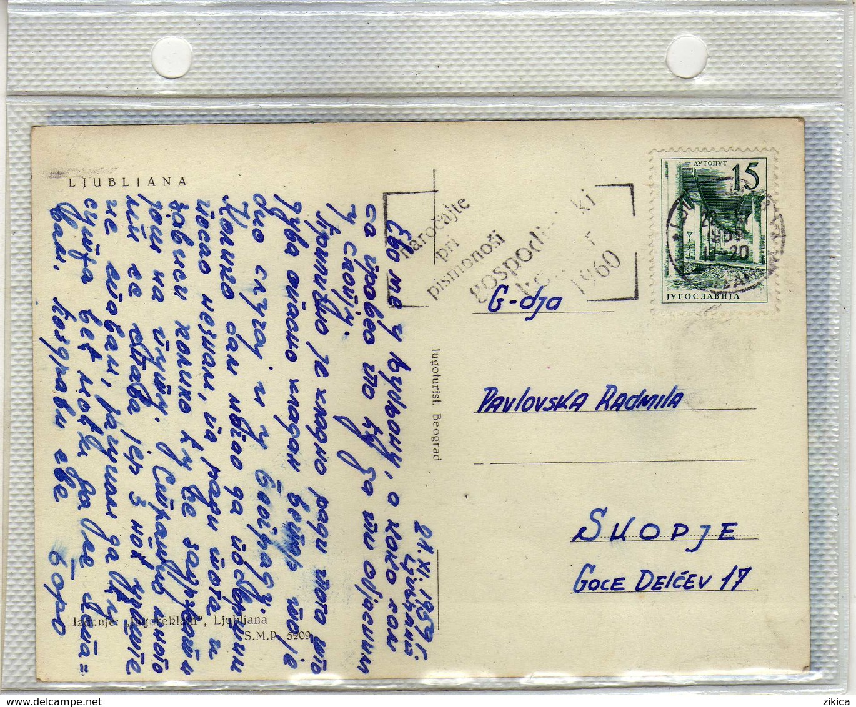 """Yugoslavia 1959 Ljubljana Postcards - Slogan / Flamme ,,Narocajte Pri Pismonosi Kalendar 1960"""" - 1945-1992 Socialistische Federale Republiek Joegoslavië"""