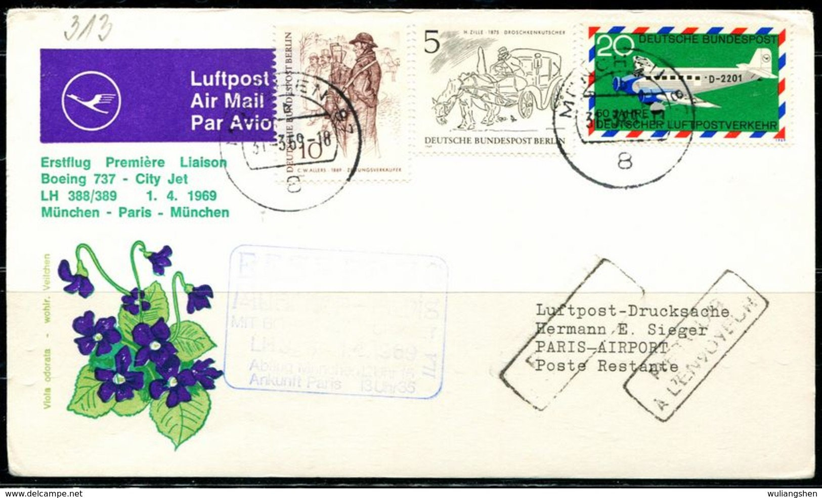 FP0338 West Germany 1969 Lufthansa Maiden Voyage MNH - Europe (Other)