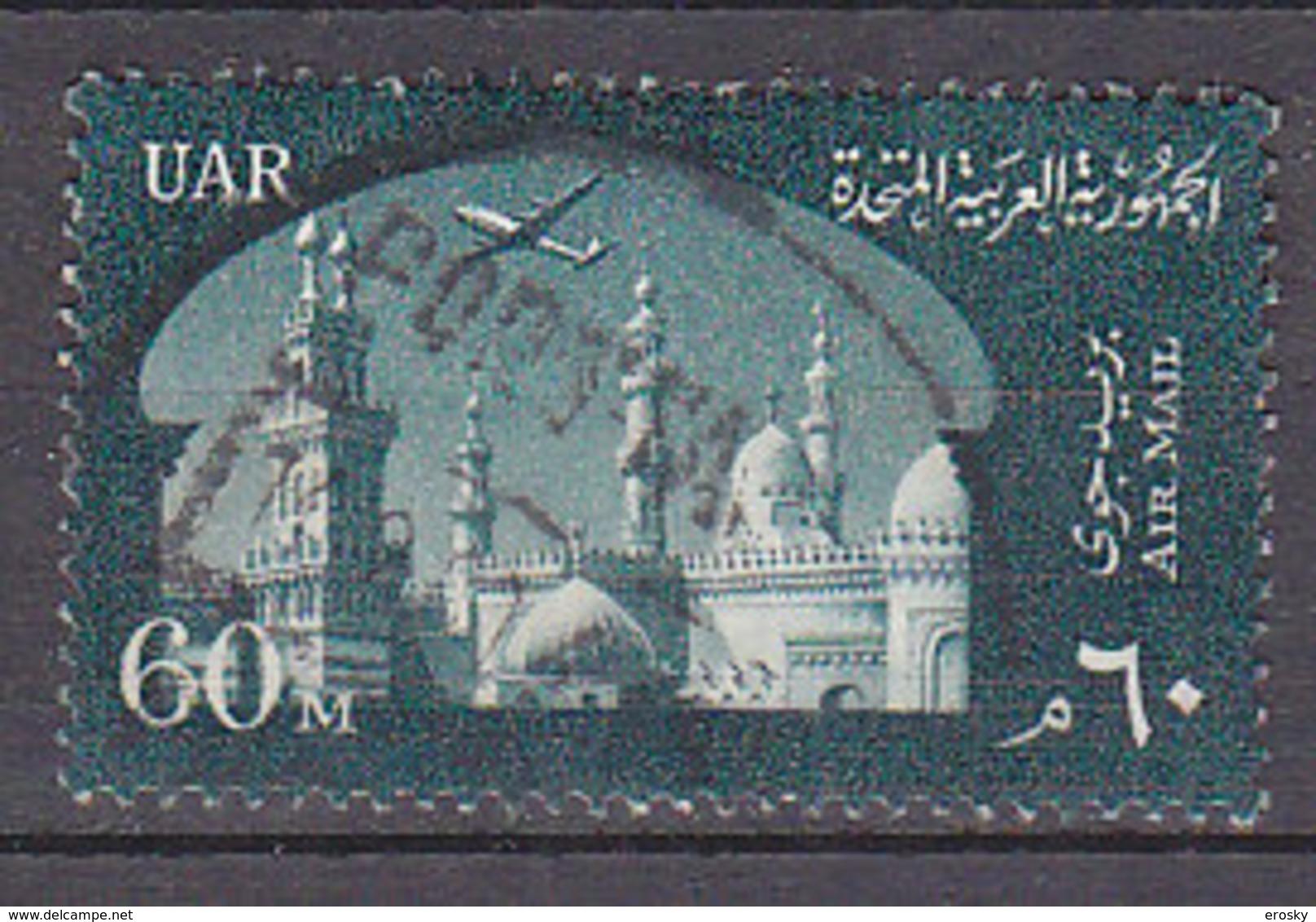 A0785 - EGYPTE EGYPT AERIENNE Yv N°83 - Poste Aérienne