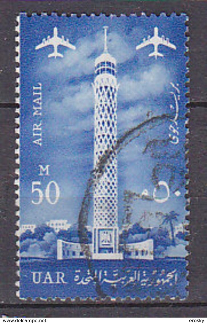 A0788 - EGYPTE EGYPT AERIENNE Yv N°85 - Poste Aérienne