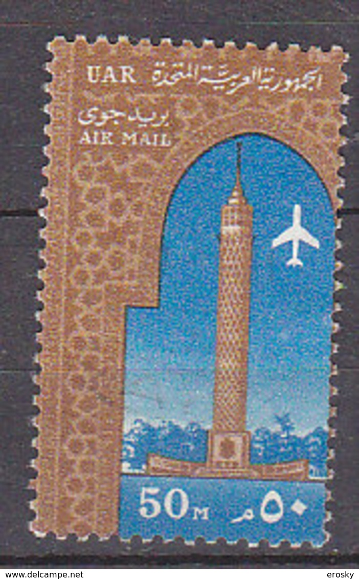 A0792 - EGYPTE EGYPT AERIENNE Yv N°91 - Poste Aérienne