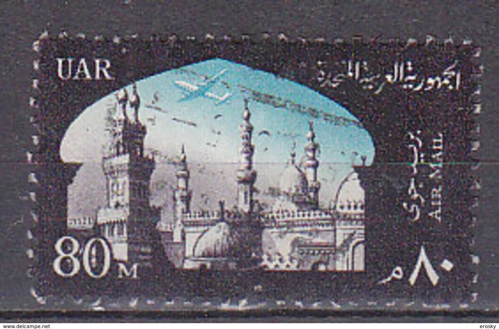 A0793 - EGYPTE EGYPT AERIENNE Yv N°92 - Poste Aérienne