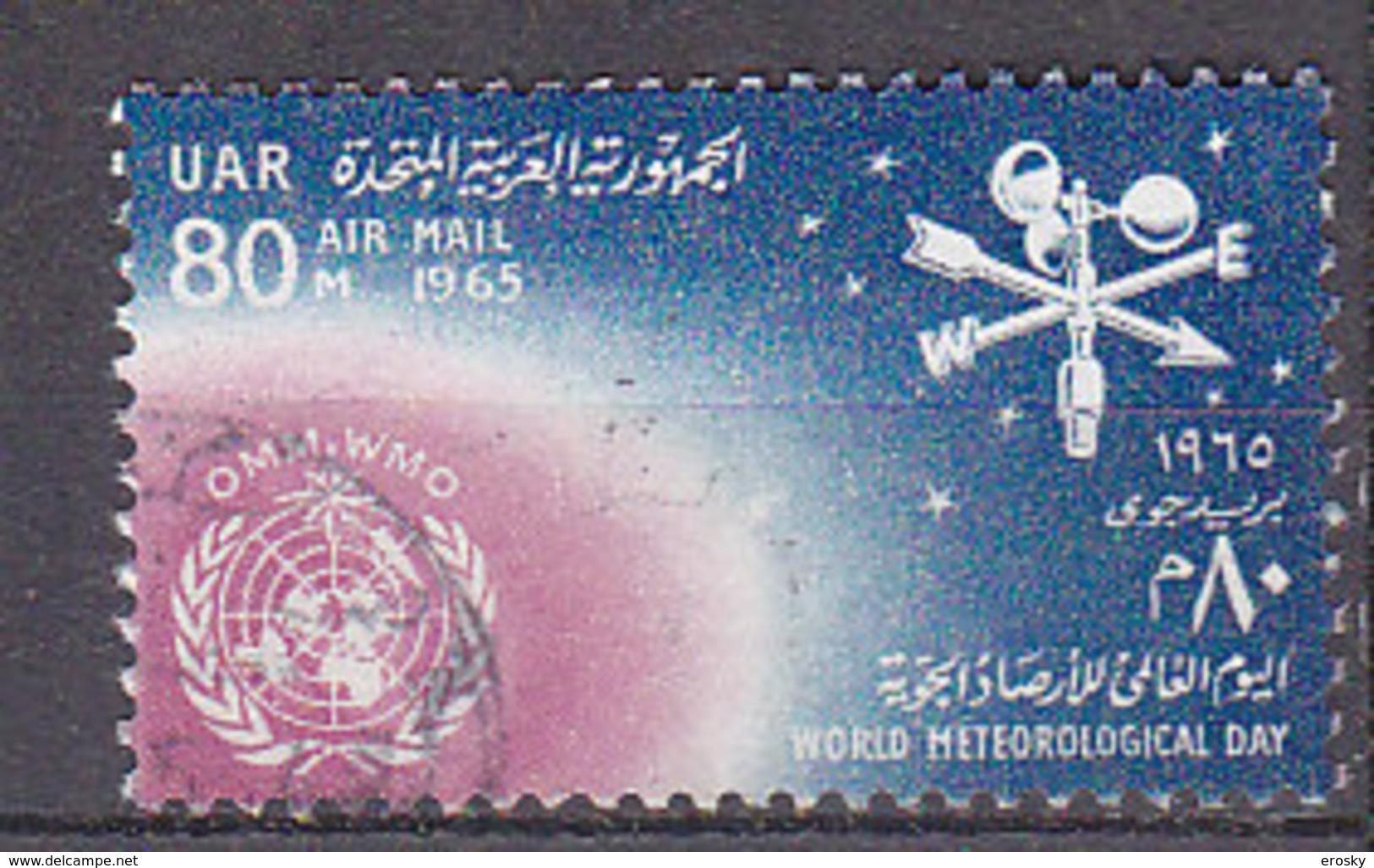 A0795 - EGYPTE EGYPT AERIENNE Yv N°95 - Poste Aérienne