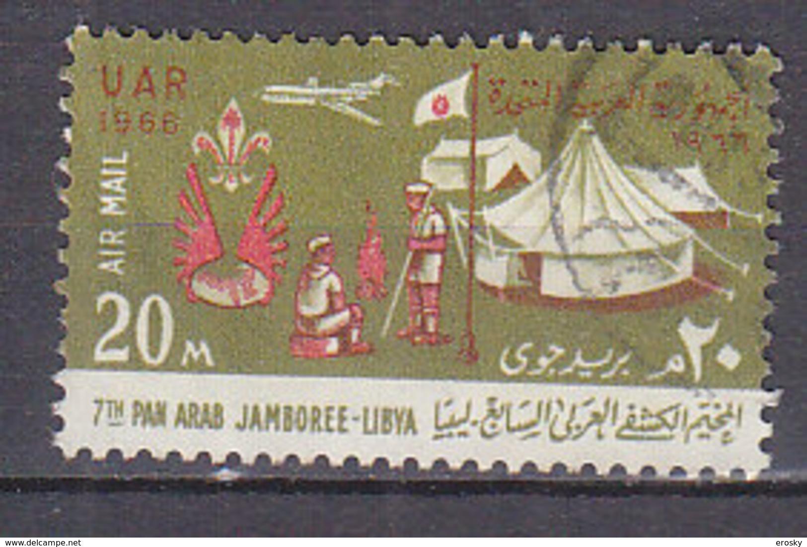 A0796 - EGYPTE EGYPT AERIENNE Yv N°101 - Poste Aérienne