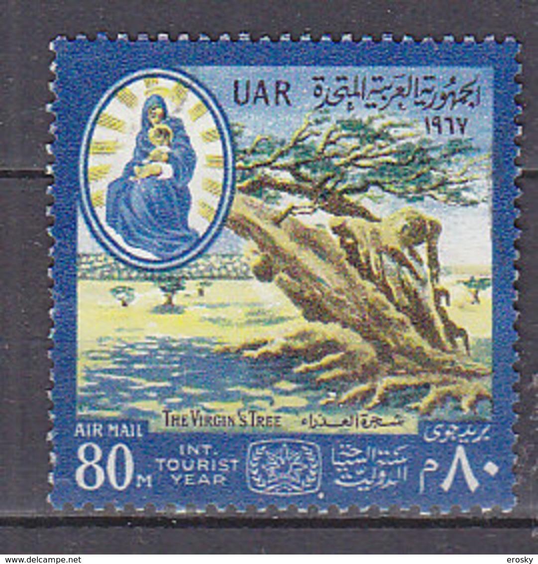A0797 - EGYPTE EGYPT AERIENNE Yv N°105 - Poste Aérienne