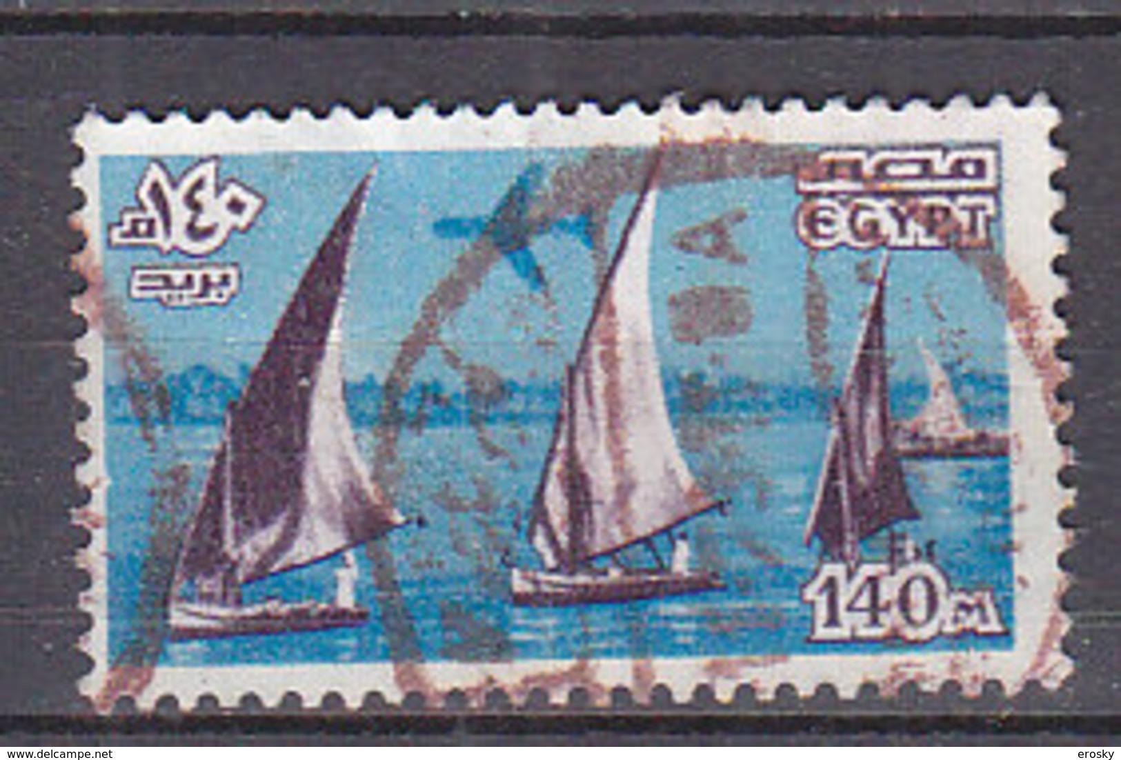 A0800 - EGYPTE EGYPT AERIENNE Yv N°162 - Poste Aérienne