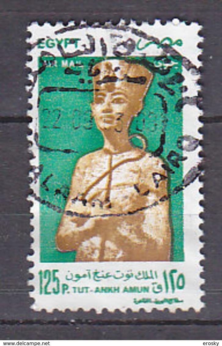 A0803 - EGYPTE EGYPT AERIENNE Yv N°269 - Poste Aérienne