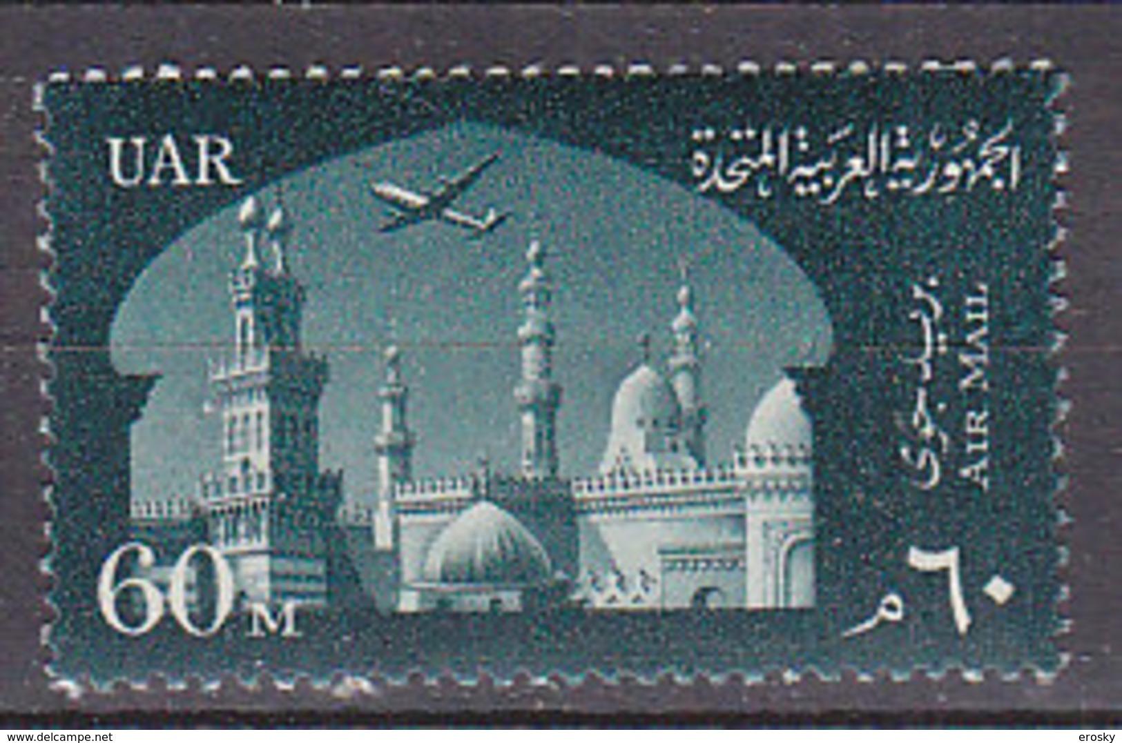 A0807 - EGYPTE EGYPT AERIENNE Yv N°83 ** - Poste Aérienne