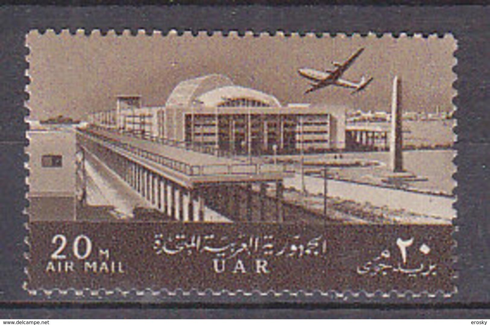 A0808 - EGYPTE EGYPT AERIENNE Yv N°88 * - Poste Aérienne