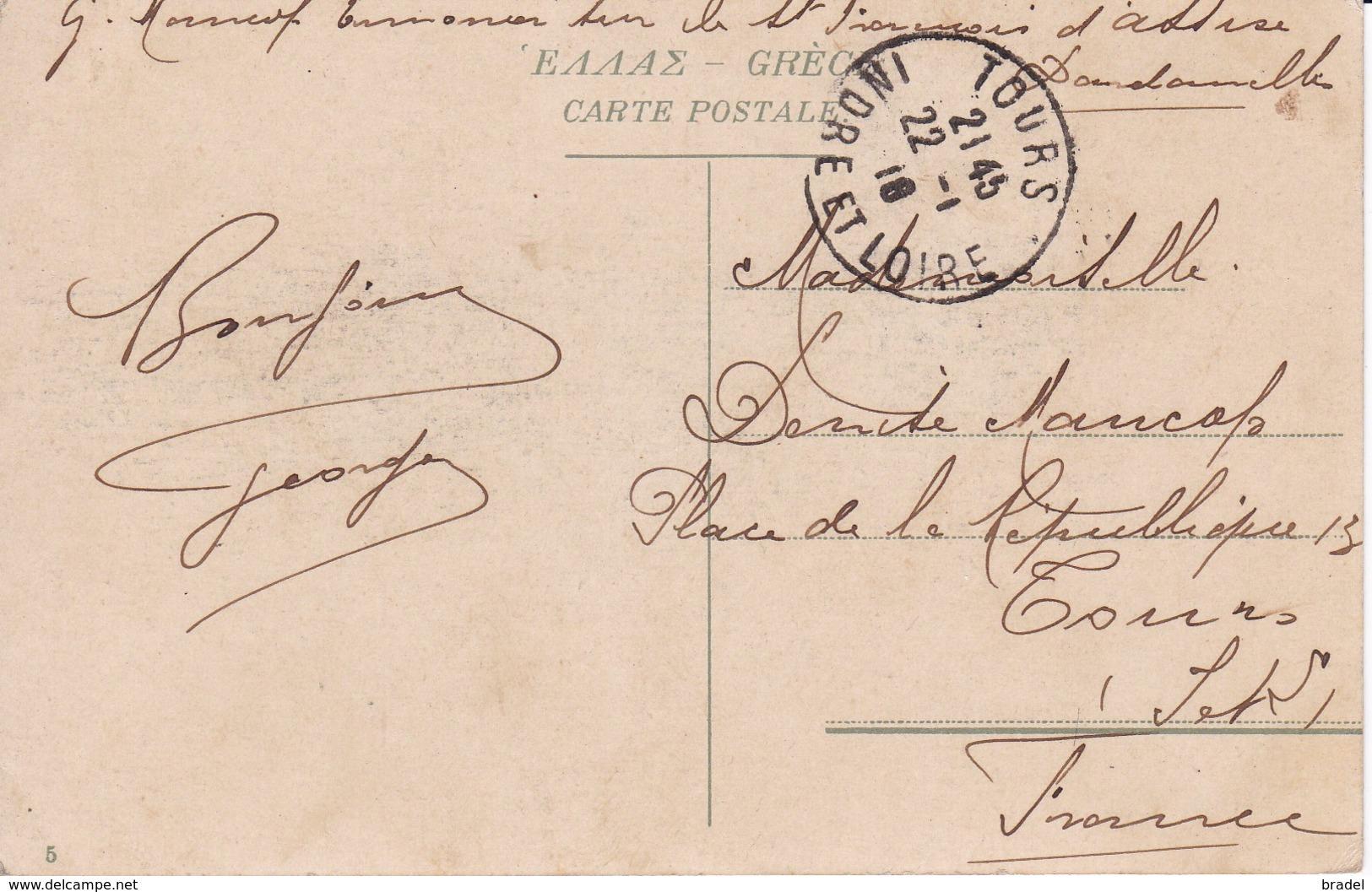 Navire Hôpital Saint François D'Assise Dardanelles 1915 Cachet Marine Française Service à La Mer, Armée Orient, - Marcofilia (sobres)