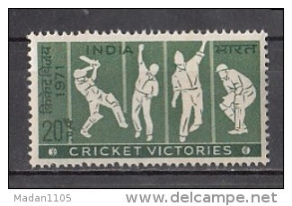 INDIA, 1971,  Indian Cricket Victories, Sport., Against West Indies And England,   MNH, (**) - India