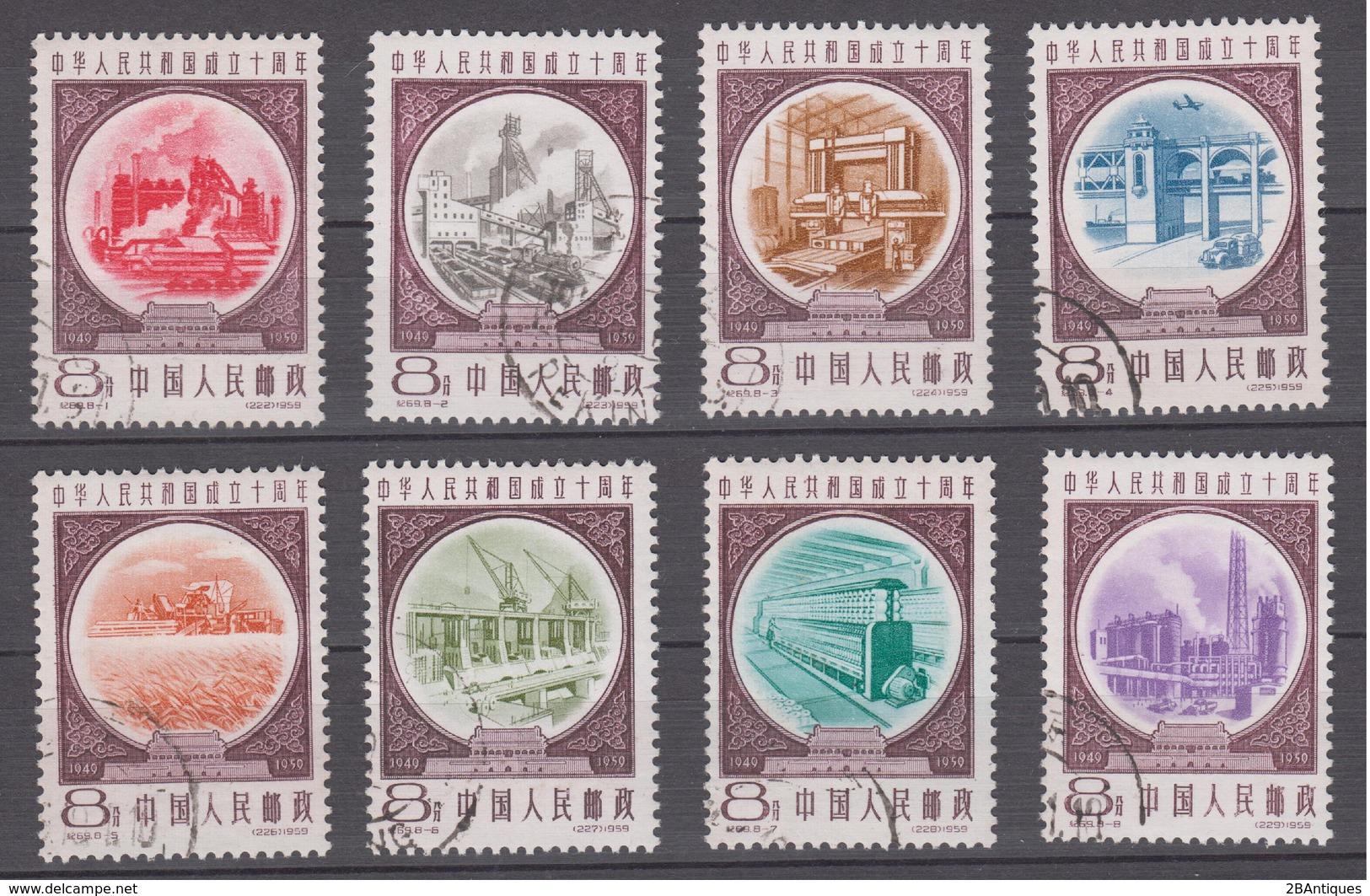 PR CHINA 1959 - The 10th Anniversary Of People's Republic - 1949 - ... République Populaire