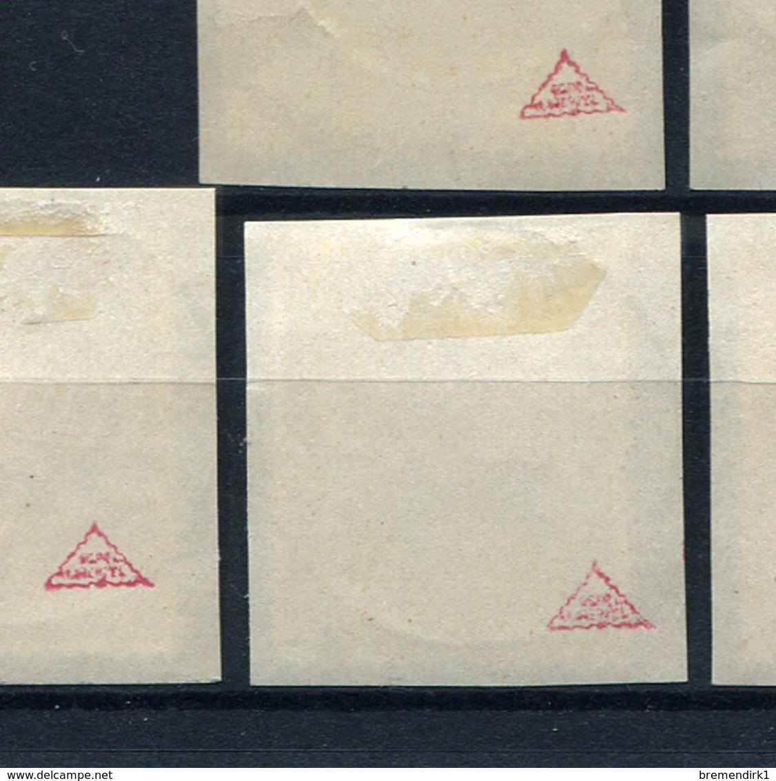 42729) OBERSCHLESIEN Frz. Besatzungsbehörde 27 Werte Mit Altprüfung 1926 Max Haertel - Deutschland