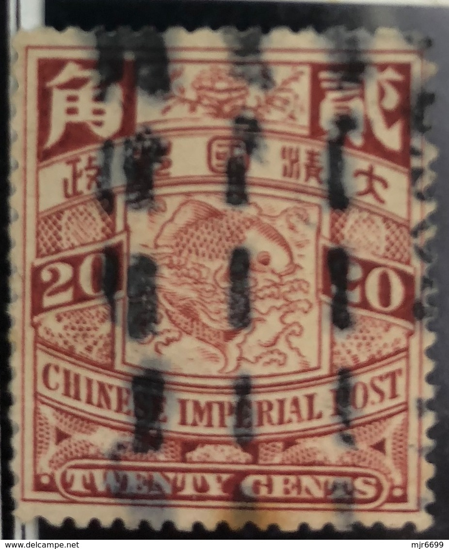 CHINA IMPERIAL POST 20 CENTS FINE USED - Gebraucht