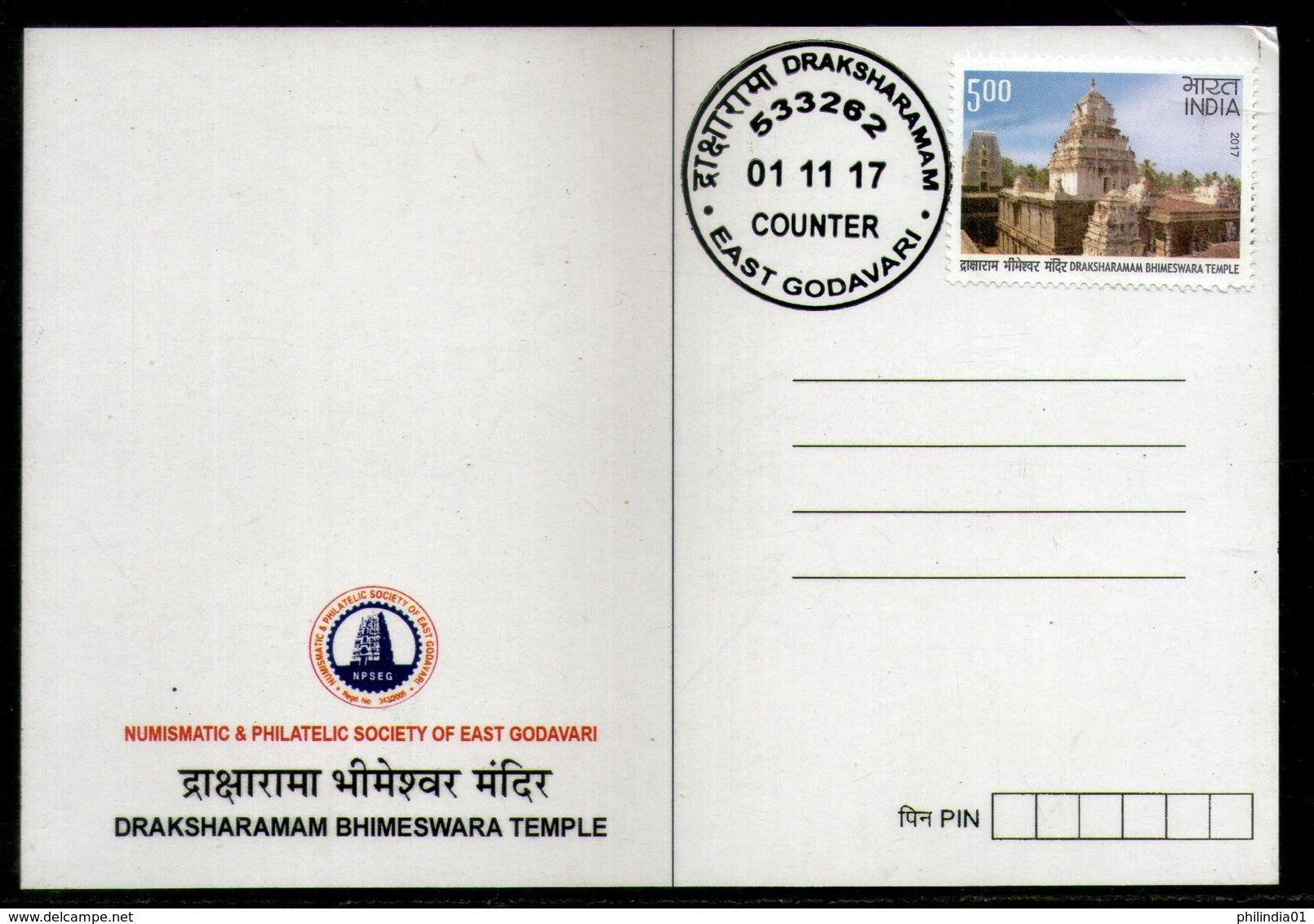 India 2017 Draksharamam Bhimeswara Temple Hindu Mythology Architc Max Card # 7933 - Hinduism