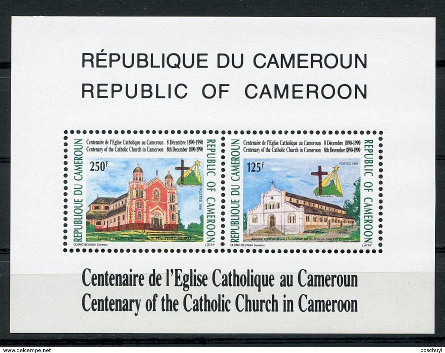 Cameroun, 1991, Catholic Churches, Religion, MNH, Michel Block 32 - Kamerun (1960-...)