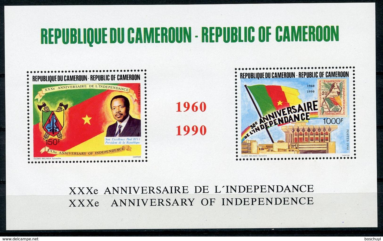 Cameroun, 1991, Independence, Flags, MNH, Michel Block 28 - Kamerun (1960-...)