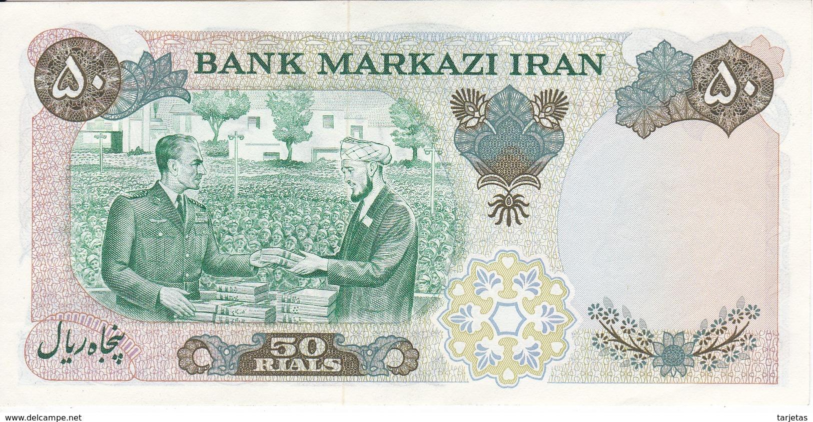 BILLETE DE IRAN DE 50 RIALS DEL AÑO 1971 SIN CIRCULAR-UNCIRCULATED  (BANKNOTE) - Irán