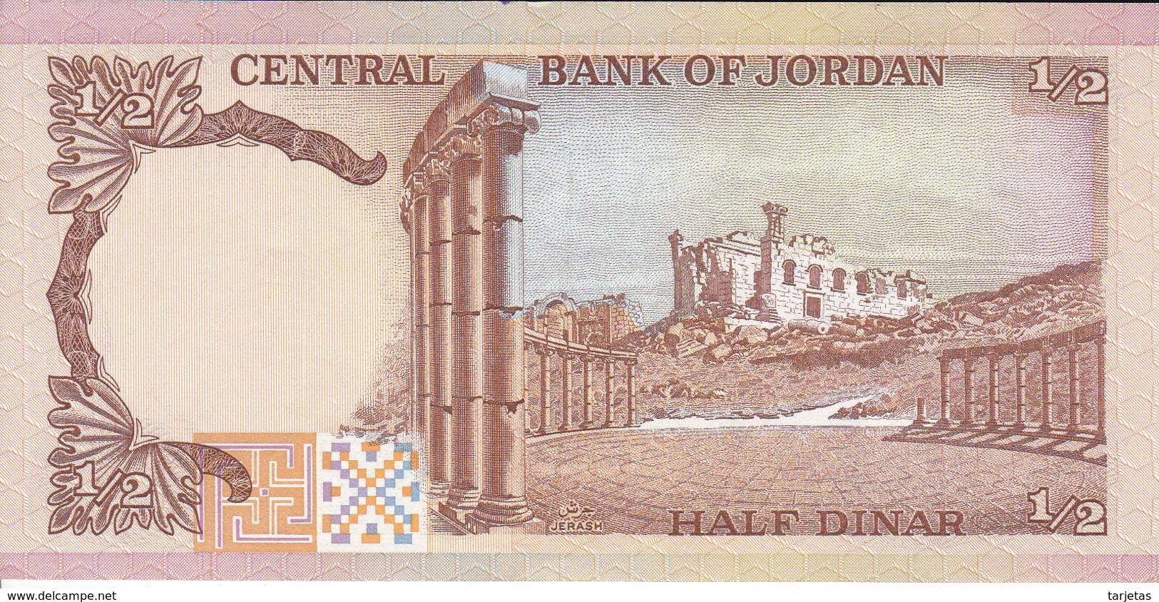 BILLETE DE JORDANIA DE 1/2 DINAR DEL AÑO 1975 EN CALIDAD EBC (XF)  (BANKNOTE) - Jordanie