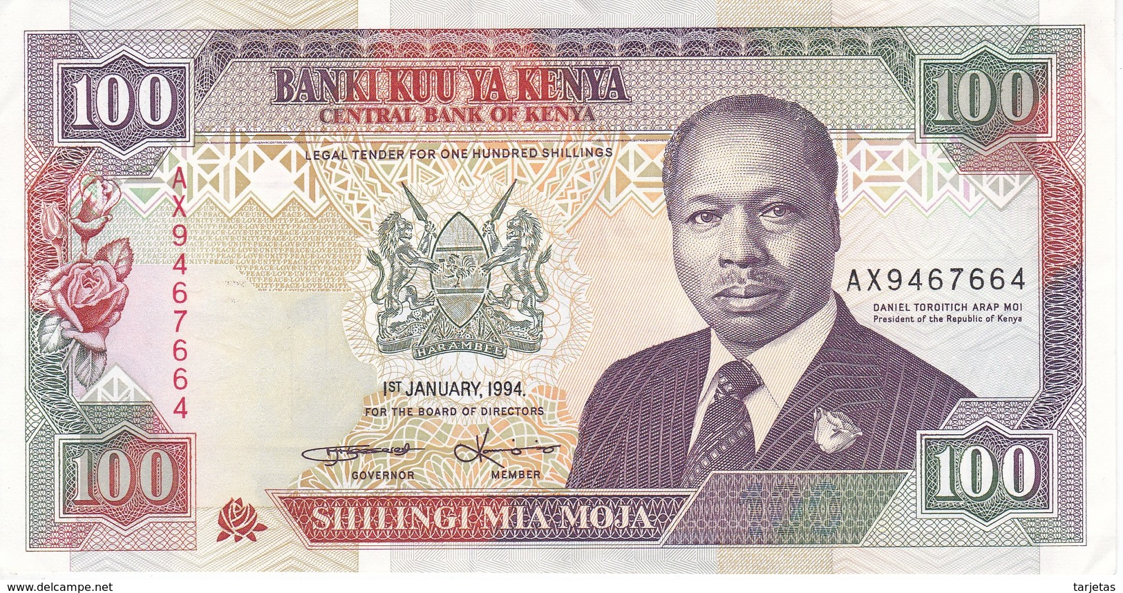 BILLETE DE KENIA DE 100 SHILINGI DEL AÑO 1994 EN CALIDAD EBC (XF) (BANK NOTE) - Kenya