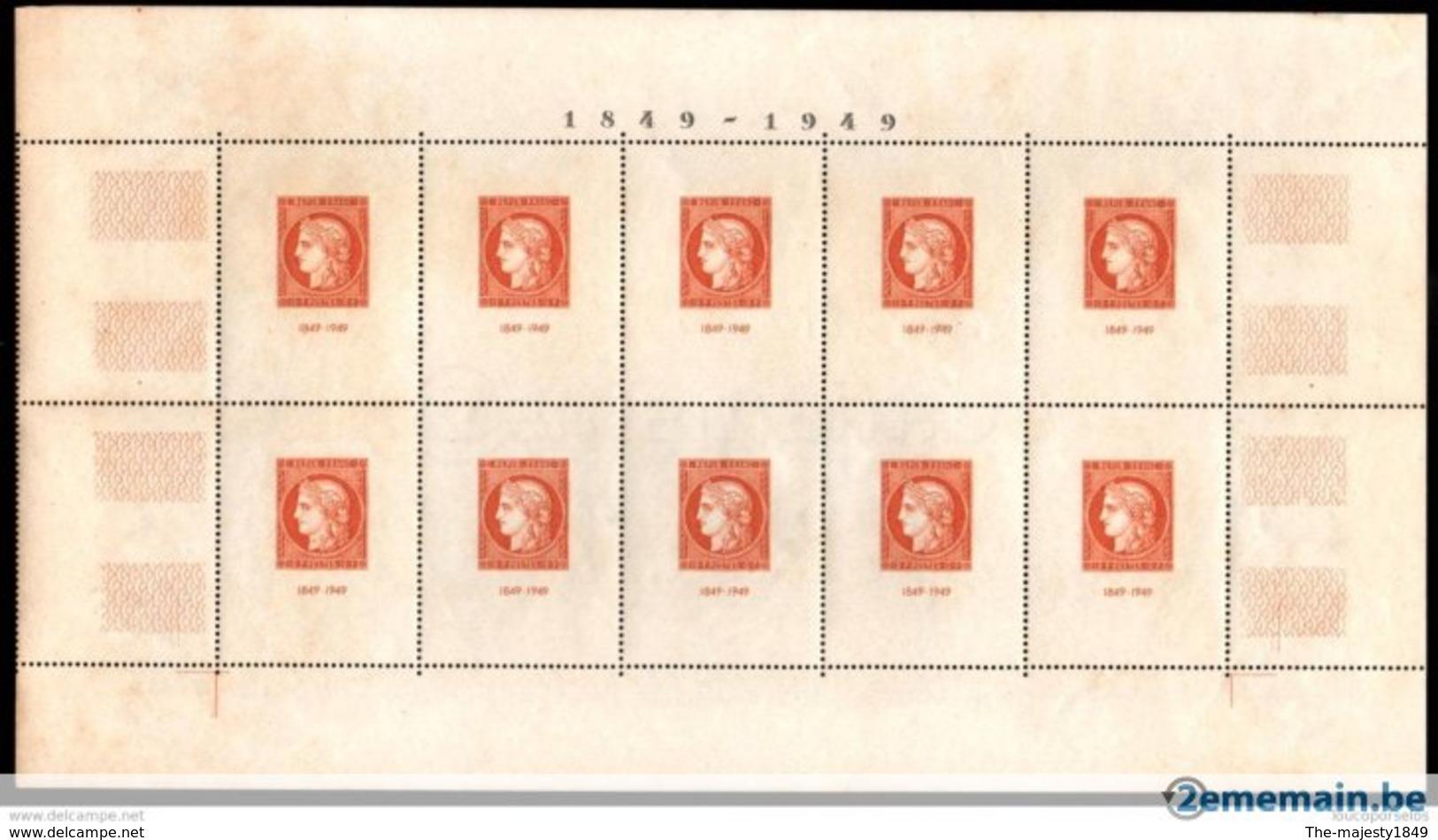 France Bloc Yvert N° 5 ** TB Citex - 1949 - Sheetlets