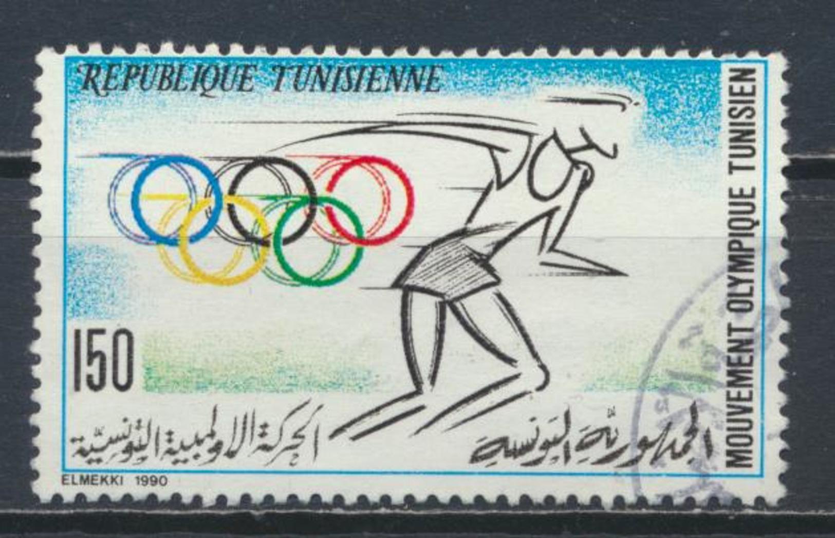 °°° TUNISIA - Y&T N°1146 - 1990 °°° - Tunisia (1956-...)